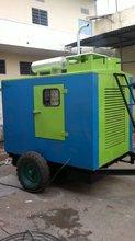 Biomass Gasifier -ESB-R