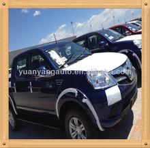 Foton Tunland Pickup (2WD & 4WD)