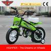 2014 New Model High Quality Mini Electric Toy Bike For Kids (HP108E)