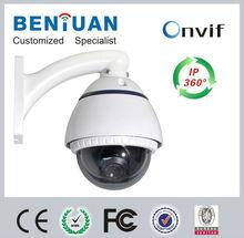 2.0Megapixel 1080P Onvif2.0 H.264 Dome Camera 360 Degree Fisheye Lens For CCTV Camera Outdoor Vandal Proof Dual Stream CMOS