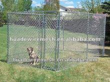 chain link dog kennels/dog yard fence/panel/dog cage