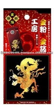 Japan style mobile phone accessories wholesale printing sticker