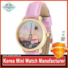 MN823 paris colorful wholesale wrist watch women