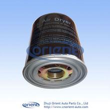 Mercedes Benz Truck Parts Air Dryer Filter