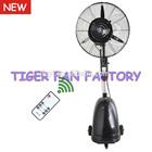 Water fan mist fan misting fan
