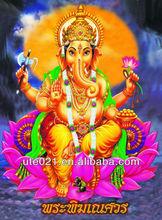 indian god poster