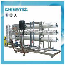 high tech RO pure water treatment purifier