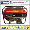 2.5kw power generator with gasoline einge for home use