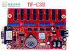 led display screen controller/led display board controller/usb + serial port control card TF-C3U