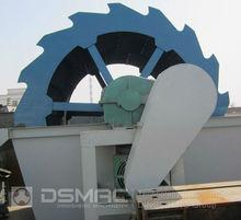 ISO9001 High Efficiency Washing Coal Plant