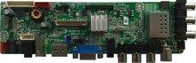 TV Mainboard Compatible With SAMSUNG, CMO, AU, LGP,SHARP,BOE LCD Panel