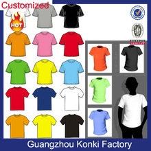 Customized T Shirts For Men And Women