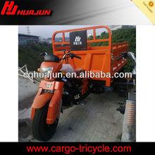HUJU 250cc/ 300cc trike auto rickshaw cargo for sale