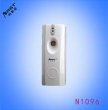 Wall Mounted Automatic Light Sensitive Perfume Dispenser