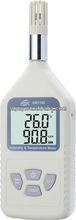 Digital Humidity & Temperature Meter