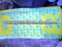 Jacquard Weave Bath Sheet