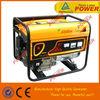 Wide Use Small DC Generator Gasoline Powered Generator