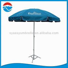 200CM*8k outdoor advertising waterproof patio umbrellas