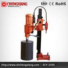 CAYKEN SCY-2350 tools and equipment in fish process...
