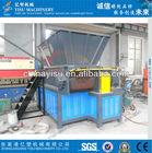 single shaft plastic shredder machine/shredding machine