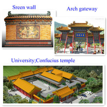 artificial stone coated roofing of building material