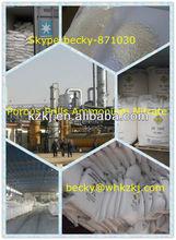 Porous Prills Nitrate NH4HO3 PPAN Plant