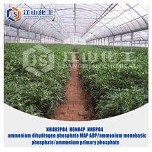 99%MAP Ammonium Dihydrogen Phosphate monoammonium phosphate MAP