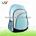 Sport Backpack Target School bag