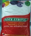 veterinary medicine water soluble vitamins ADEK powder