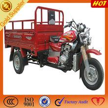 DUCAR cargo 150cc trike motorcycle