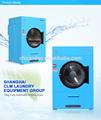 Carregamento frontal máquina de secar roupa( vapor, elétrico, gás, aquecimento caminho)