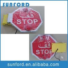 School bus stop highlight warning light/stop sign