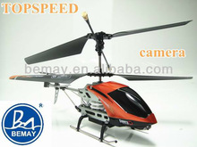 Exclusive! 3.5 Channels RC Helicopter Camera With Gyro! (206999)
