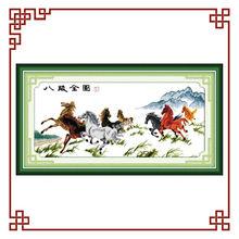 NKF Eight fine horses goods for needlework