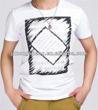 men's summer t shirts white color silk screen printing summer t shirt for men