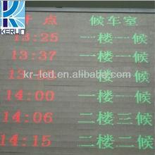 Kerun dot matrix indoor led display scrolling message