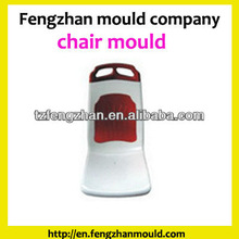 hot sale molded foam chair seat(3%discount)