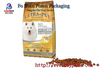 household cat food packaging bag customized printed