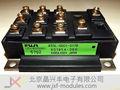 Darlington transistor de potencia 6di85a- 060