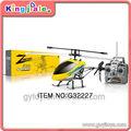 single 3ch hélice de helicóptero do rc