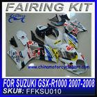 Motorcycle Fairings For SUZUKI GSXR1000 2007-2008 PEPE PHONE 4 FFKSU010