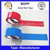 high quality bopp masking tape jumbo roll