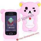 For Galaxy Gio Case! #SS5660-1002A# Cute Bear Silicon Case for Samsung Galaxy Gio S5660(Pink)