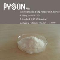 High Quality 99% Glucosamine Sulfate Potassium Chloride USP32