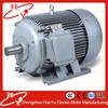 Best price of electric fan motors for sale