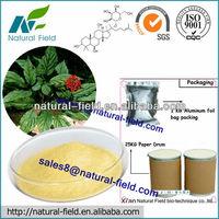 ginseng products companies bulking supply