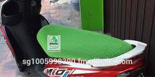 Motorbike saddle cover