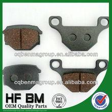 GS125 Motorcycle Pad Brake,GS125 Brake Pad Motorcycle Part, Professional Brake Shoes Manufacturer Sell!!