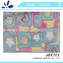 kids pattern printed coral fleece fabric for soft toy