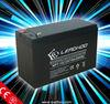12v rechargeable battery 12v 7ah storage battery